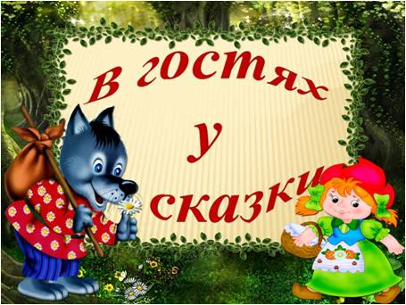 Детский сад № 271: